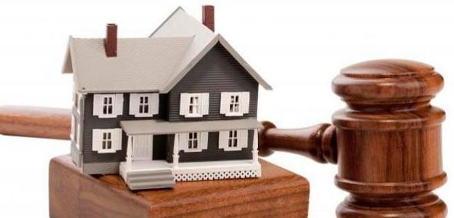 Seminario: l'evoluzione del diritto condominiale